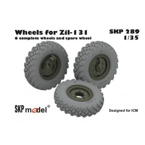 SKP 289 Wheels for ZIL-131